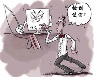 中介代办大额杭州银行信用卡是真的吗?靠谱吗?