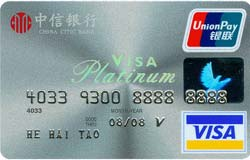 中信银行信用卡注销原因解析