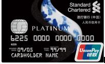 渣打银行信用卡申请方式?渣打银行信用卡申请进度查询?渣打银行信用卡系列产品介绍?