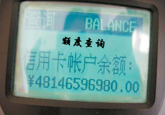如何查询浦发银行信用卡额度?手机微信可以查询浦发信用卡额度吗?电话查询如何操作?