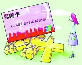 如何查询杭州银行信用卡额度、查询方法有哪些?