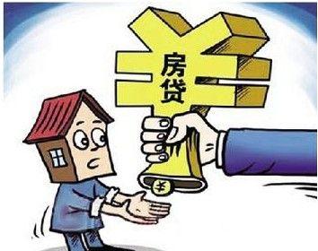 购房者申请房贷会被拒吗?哪些情况下会被银行拒绝?