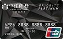 如何申请大额信用卡?大额信用卡年收入门槛是多少?中信I白金信用卡申请要求?