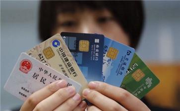 银行卡丢失需要挂失,补办吗?挂失、补办费用是多少?怎么交?