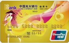 光大银行嘉人香水女人信用卡如何提现?