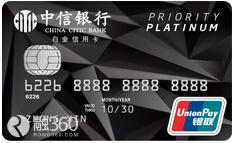 屌丝也能办的白金信用卡有哪些?中信i白金卡有哪些专属福利?交行Y-power黑卡的介绍?