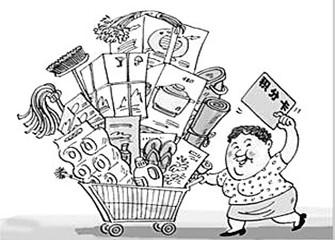 如何灵活使用信用卡积分 不让信用卡积分不翼而飞