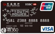 信用卡到期时应该怎么办?信用卡不再用如何销卡?更换新卡的注意事项?