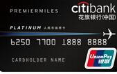 花旗银行航空卡信用卡怎么办理提现?提额方法有哪些?