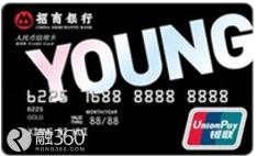 上班族适合申请办理哪种信用卡?经常出差应该申请哪种信用卡?招商银行YOUNG卡怎么样?