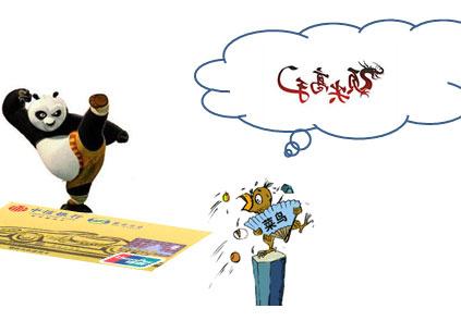中信银行信用卡怎么办理?办理流程是怎样的?办理成功后如何激活卡片?