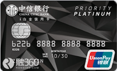 中信银行信用卡中心申请进度查询方式?网上在线查询如何操作?