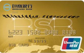 华夏银行信用卡取现手续费是多少?和包商银行信用卡相比哪个划算?信用卡取现之后利息怎么算?