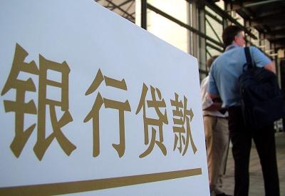 江苏银行的卡易贷贷款额度是多少、主要有哪些用途、办理手续及流程是什么?