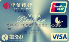 奔向40岁的应该如何使用信用卡?在使用信用卡时应该关注信用卡的哪三个方面?