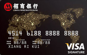 最好申请的全币种信用卡有哪些?招行全币种信用卡的特色有哪些?中行全币种国际芯片卡怎么样?