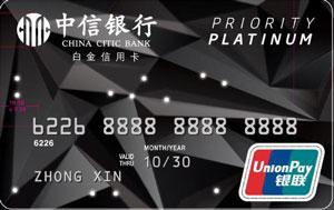 高额度白金信用卡申请技巧?银行白金信用卡的申办标准?白金卡额度一般有多少?