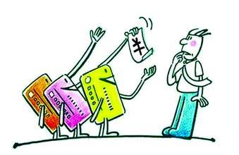 平安银行信用卡账单如何查询?查询方法有哪些?