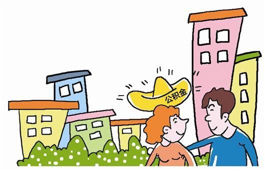 没结婚能一起买房吗?能用公积金一起贷款买房吗?