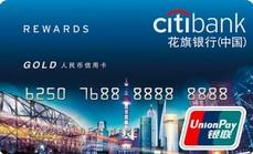 花旗银行信用卡申请条件是什么?如何快速申请花旗银行信用卡、信用卡申请进度如何查询?