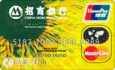 招商银行信用卡哪些卡种额度比较高?申请到信用卡后如何提高额度?