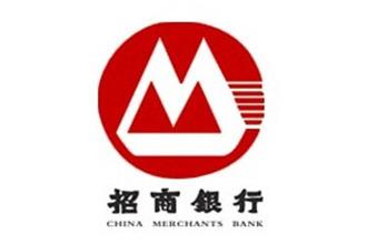 快速申请招商银行信用卡的方法有哪些?各自该如何操作?