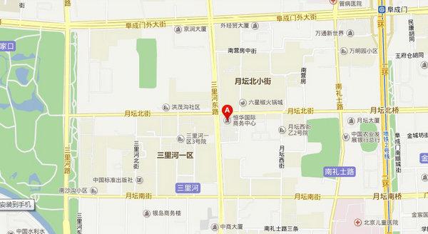 北京哪里可以查询个人征信、查询地址是什么?