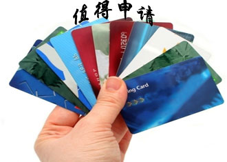 花旗银行信用卡怎么申请、申请地址是什么?申请花旗银行信用卡有什么保障?