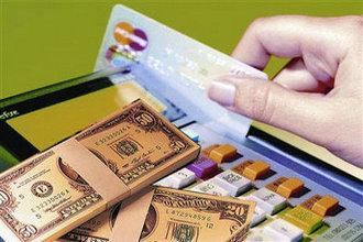 16家银行的银联卡可以查询个人征信报告
