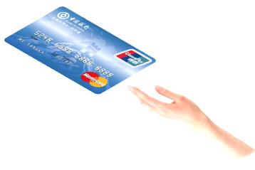 中国银行信用卡怎样快速申请?网申中行信用卡需要满足哪些条件?