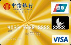 中信银行信用卡申请进度查询方法有哪些?信用卡审批究竟需要多久?微信查询申卡进度如何操作?