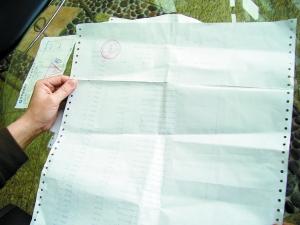 自助打印银行流水单应该怎么操作?打印银行流水三大途径是什么?