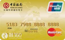 哪家银行信用卡取现最划算? 取现手续费全免的信用卡有哪些?招商银行YOUNG卡取现额度多少?