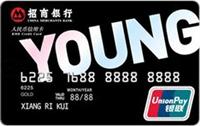 哪张信用卡最好申请? 中信银行批卡速度最快?招商 YOUNG卡怎么样?
