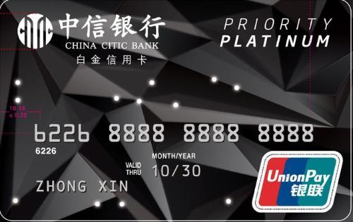 白金信用卡有哪些好处?白金卡的年费收取标准?小白金和白金卡的区别?免年费的标准白金卡有哪些?