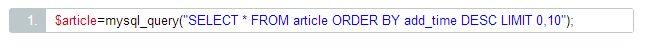 产品经理如何做好文章管理系统中的简易分页?