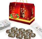 国庆黄金周有哪些商品可做大促销,淘宝店主该如何准备黄金周的促销活动?
