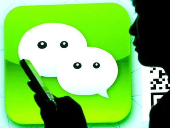 微信商业化之路如何走?为何选择从游戏开始?