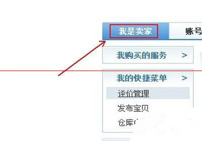 淘宝如何设置运费模板?运费模板新增功能有哪些?