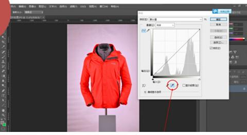 如何制作双十一商品图片?双十一商品图片的尺寸大小规定?制作双十一商品图片具体步骤?