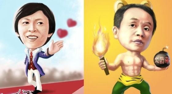搜狐的上市之路:如何PK掉强大的爱奇艺?