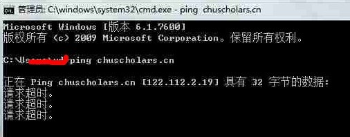 什么是DNS域名解析?DNS域名解析服务器出问题要如何解决?