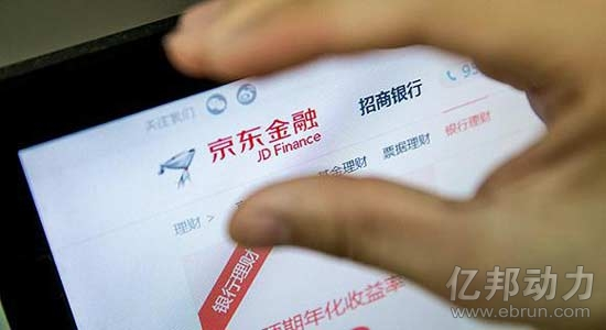 """京东金融网银+商户自助注册平台正式上线?""""网银+""""移动端入口在哪?"""