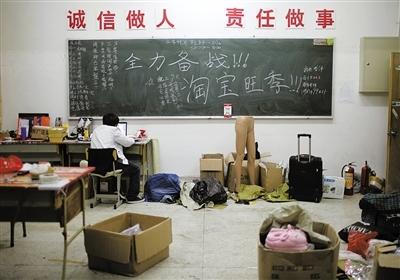 淘宝大学:淘宝创业需要不断充电