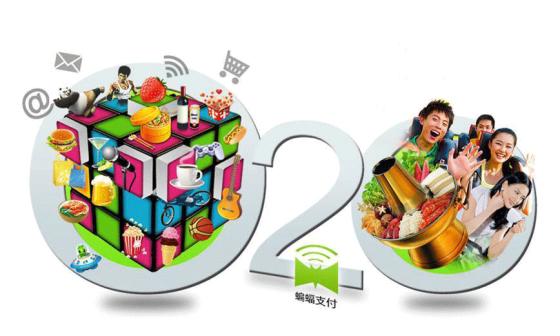 本地生活服务O2O是下一个亿万级市场?