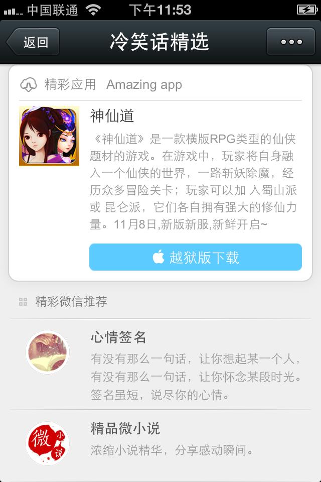 微信公众号如何快速增长用户?账号推荐每天能涨多少粉丝?使用互推平台推广自己账号的方式可行吗?