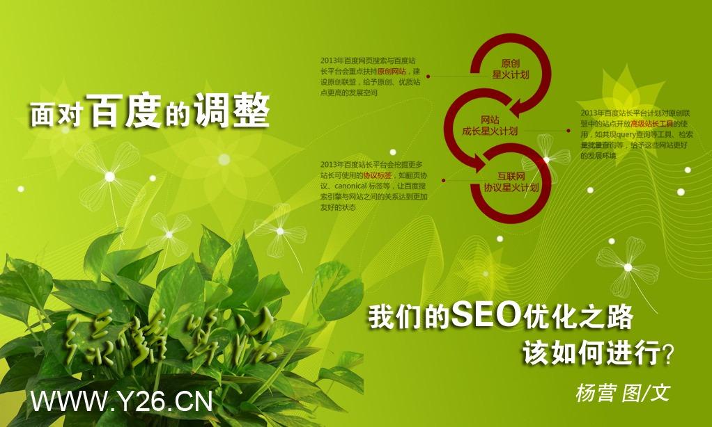 北京seo公司