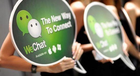 微信:什么样的推广运营日均互动可达50万次之多?