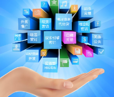 淘宝关键字优化原则是什么?促销免费活动流程是什么?