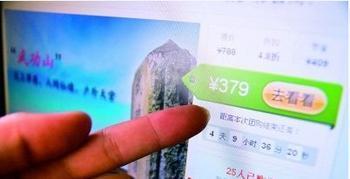 地方旅游网站如何盈利?推广模式有哪些?